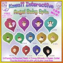 So Silly Kawaii Angel Baby Spn Toys Gacha Ad Key
